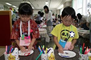 3.Kids Carnival