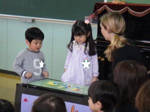 4.English Open Class