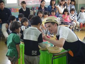5.Open Class