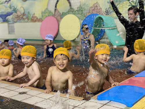 Physical Activities & Swimming Lessons